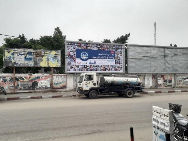 Gaza City, close to the main hospital, Al Shifa