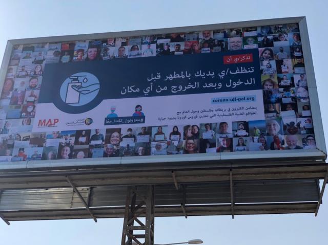Gaza City, close to the European Gaza Hospital