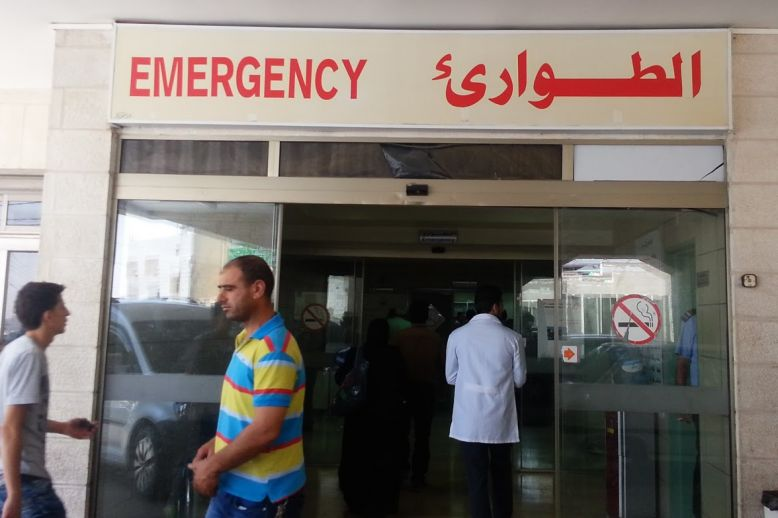 Crisis response: Providing emergency aid to hospitals