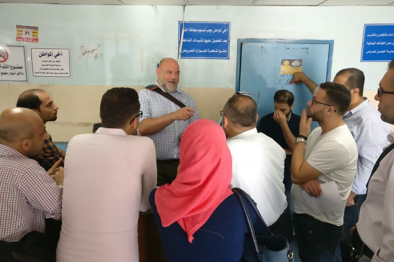 Improving emergency care in Gaza's busiest hospital - MAP